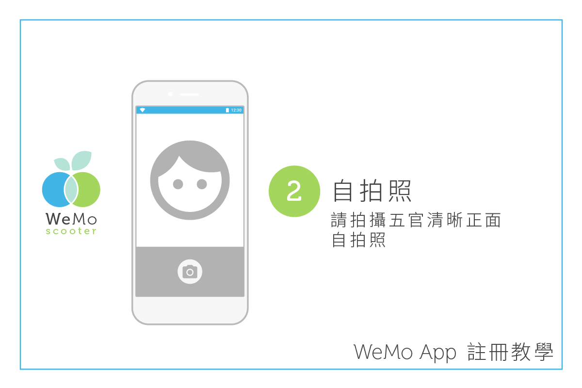 Quick Guides_WeMo App 4