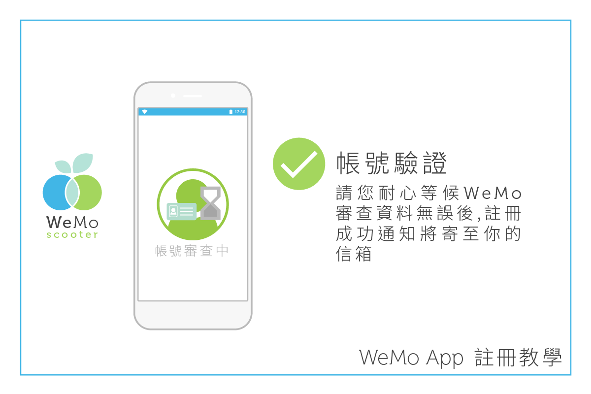 Quick Guides_WeMo App 6