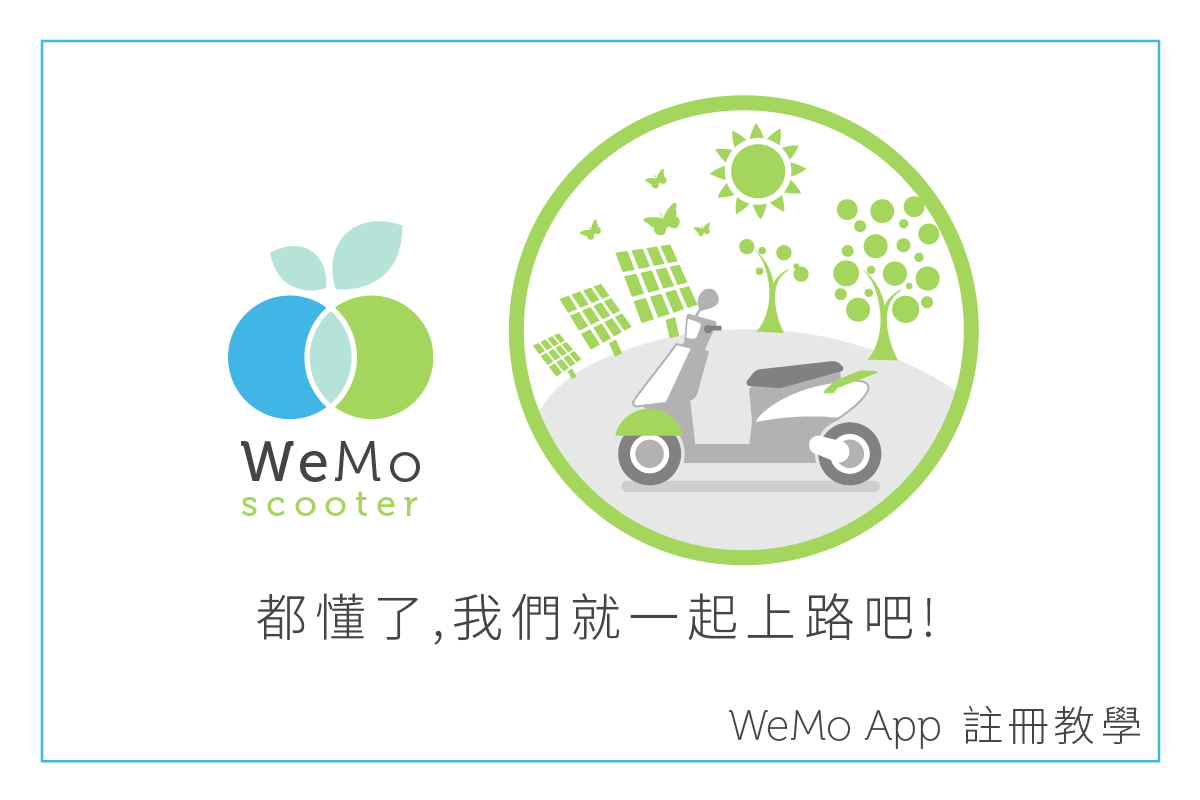 Quick Guides_WeMo App 8