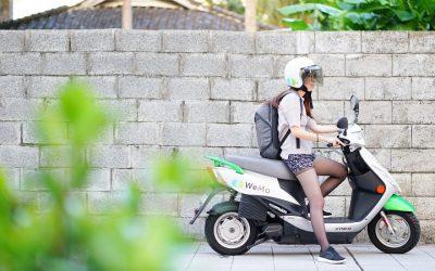 部落客推薦│電動機車版的 U-Bike,WeMo 隨租隨騎使用心得 + 租借教學