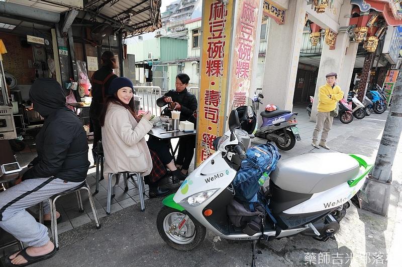麻豆碗粿2
