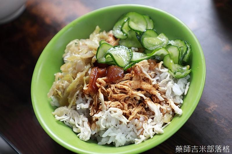 麻豆碗粿5