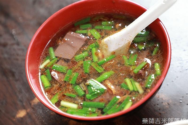 麻豆碗粿6