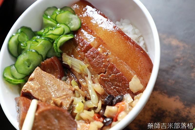 麻豆碗粿4