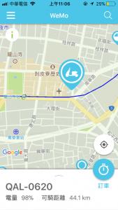 WeMo App截圖6