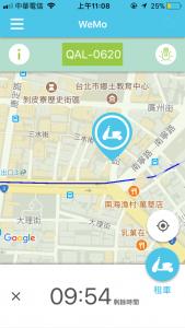 WeMo App 截圖11