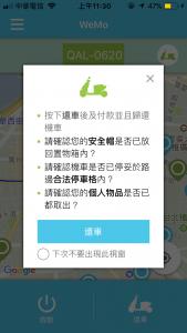 WeMo App 截圖16