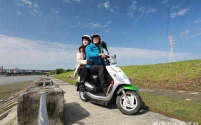 部落客推薦 |【台北旅遊】WeMo Scooter電動機車,24小時都能隨租隨騎的輕鬆台北一日遊