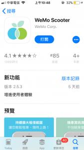 WeMo App 截圖1