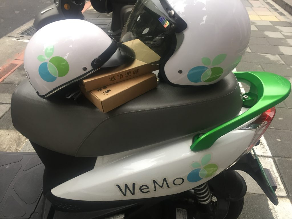 WeMo 機車