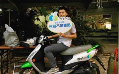 大學生看 WeMo Scooter