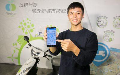 威摩科技 WeMo Scooter 年底計畫擴大增車8,000台規模 站穩亞洲最大共享智慧機車服務 滿足大眾運輸轉運需求 每月捷運周邊租借量20萬次
