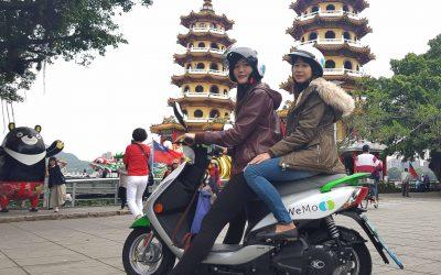 拼綠色觀光!高雄市政府觀光局攜手共享機車 WeMo Scooter  簽署觀光交通合作備忘錄 全力打造綠色觀光城市 正式啟動港都擴大營運計畫 2020年投車1,500台