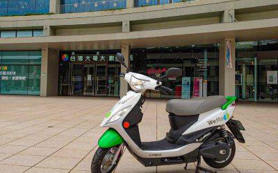 WeMo Scooter 攜手台灣大哥大 打造移動式空品預測平台