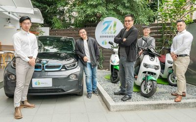 WeMo Scooter closes multi-million dollar Series A round led by AppWorks to recruit international talents for a new Internet of Vehicles (IoV) R&D center, while expanding its e-scooter sharing services across Taiwan and Southeast Asia.