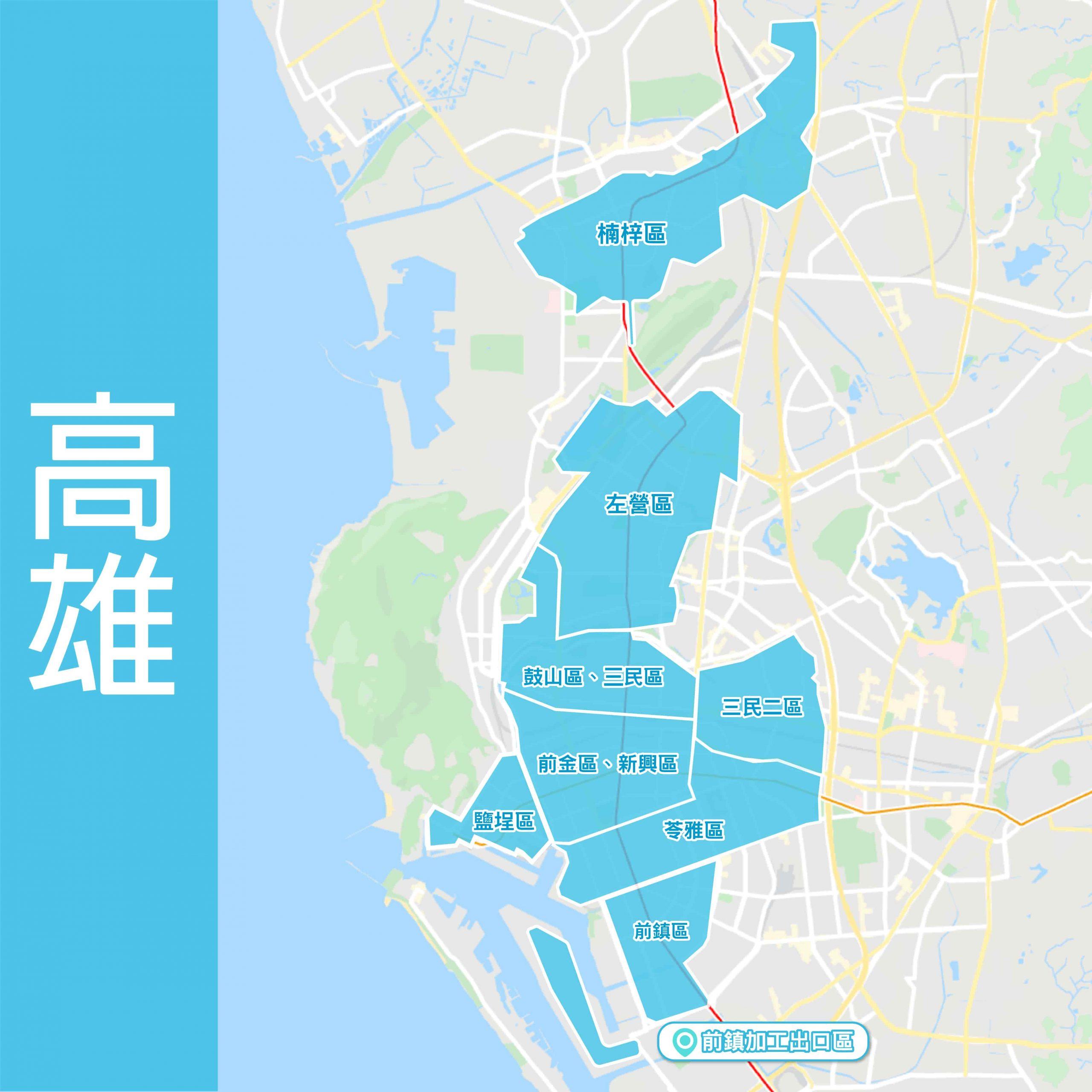高雄營運地圖