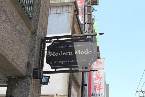 Modern Mode & Modern Mode Café