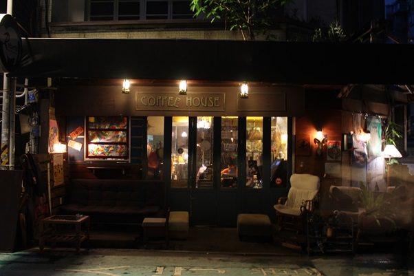 Rebirth Cafe & Restaurant