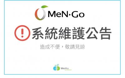 【系統公告】Men Go 點數折抵 WeMo Scooter 服務之系統維護公告