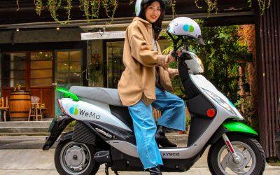 【新聞稿】WeMo Scooter 春節 汰舊換新好時機 新用戶天天0元起跳價