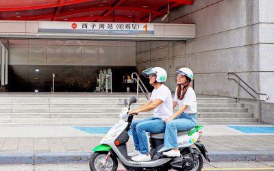 【 活動快訊 】 WeMo Scooter 三天連假不限趟次免起步價 前六分鐘通通 0 元