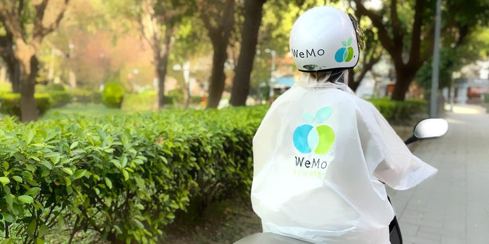 WeMo獎勵點數