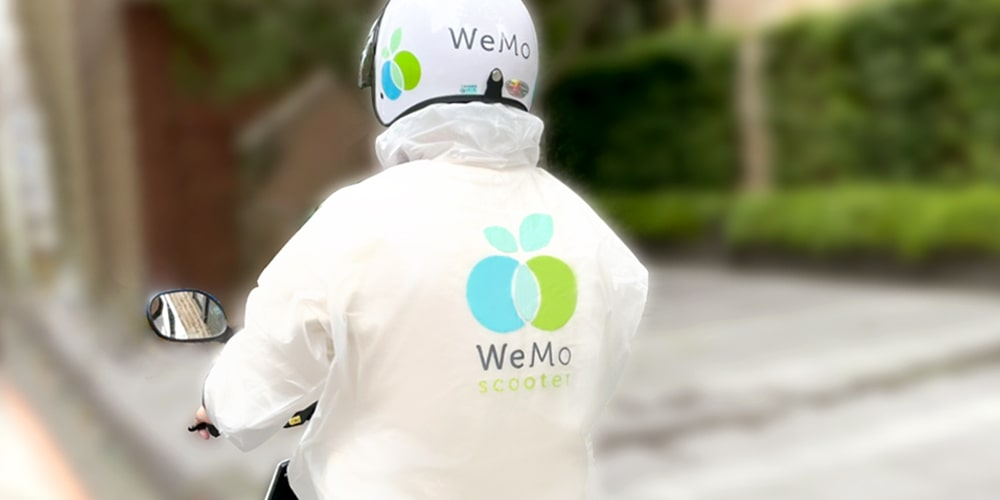 WeMo 獎勵