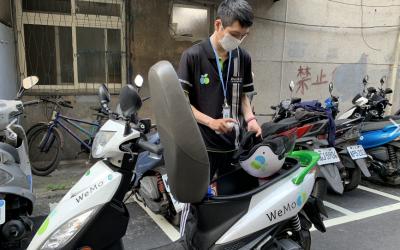 防疫交通上線 WeMo Scooter 推安心騎7日應援方案