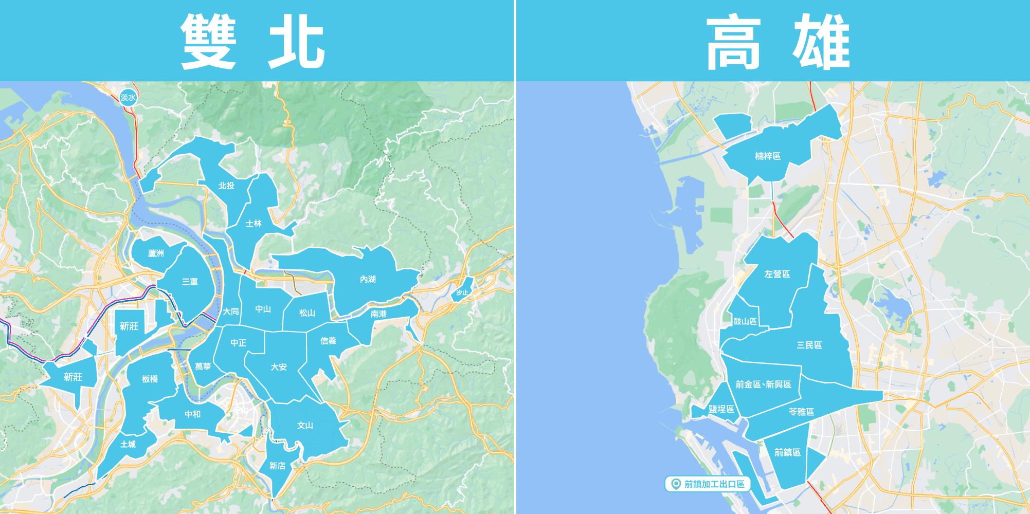 手機-臺北WeMo Scooter 台北高雄範圍